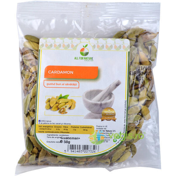 Cardamon 50g ALL FOR NATURE