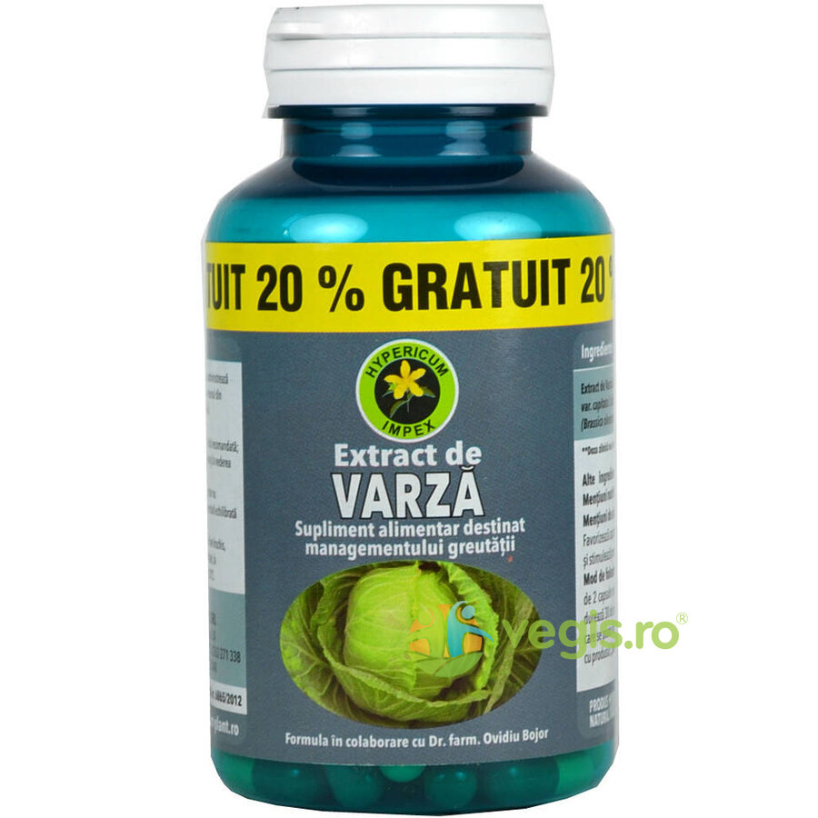 HYPERICUM Varza Capsule Extract 375mg 60cps