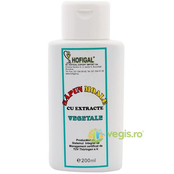 Sapun Moale Vegetal 200ml HOFIGAL